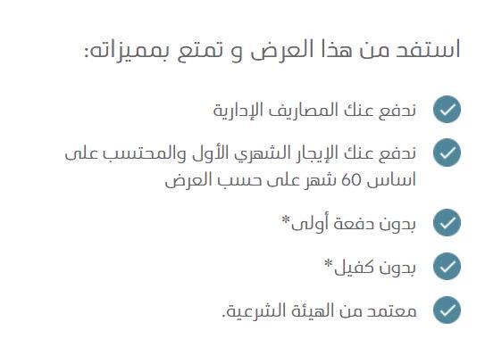 مزايا عروض كيا من عبد اللطيف جميل